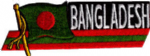 Bangladesh Embroidered Flag Patch, style 01.